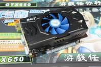  GTX650749