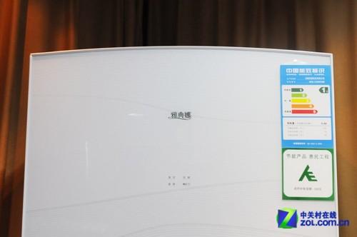 二,离心风扇全新风冷技术 美菱bcd-278wp3bd冰箱采用了美菱最新的
