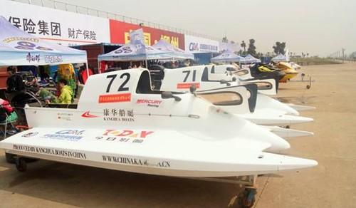 AEE携产品军团呈现中国摩托艇联赛柳州站精彩赛况