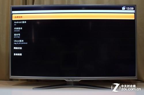 夏普新技术助阵 熊猫65吋智能电视评测