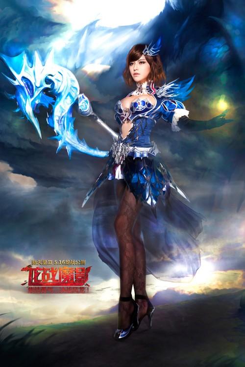 新天堂II携手魔导士 性感女骑士贺龙战公测