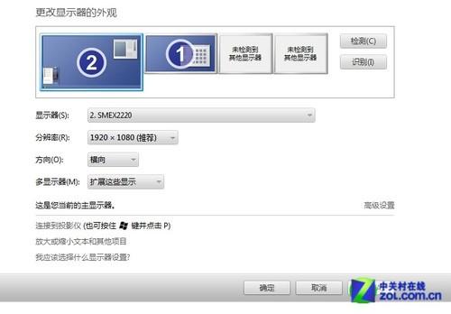 四青春本叛逆袭 实战笔记本外面接GTX650TI