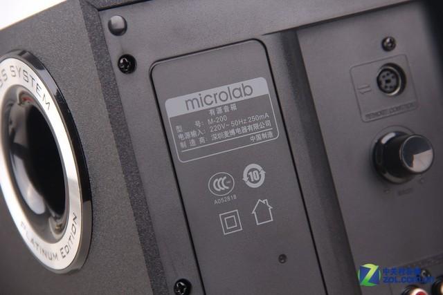 15年经典升级 麦博M200铂金版音箱图赏