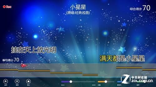 Win8版K歌达人