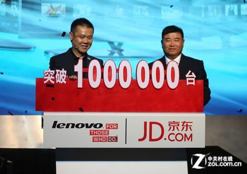联手京东夏普 联想三年要卖百万台电视