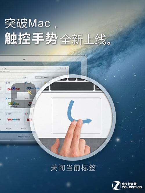 世界触手可及 傲游云浏览器Mac版上线