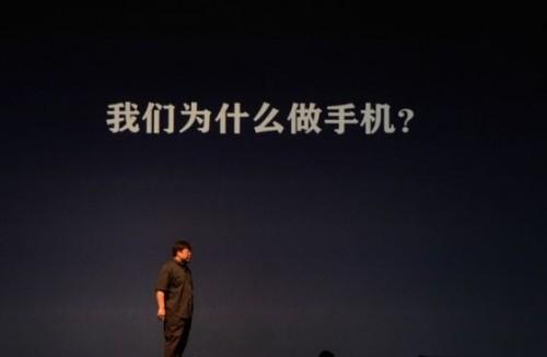 2013年半年度人物盘点 科技领袖N大豪言
