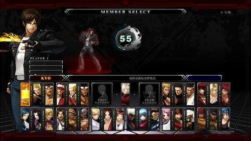 《拳皇13》或正式登陆PC Steam截图泄露