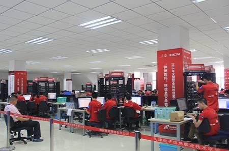 DCN赞助职教国赛三连冠  网络技能再度受捧