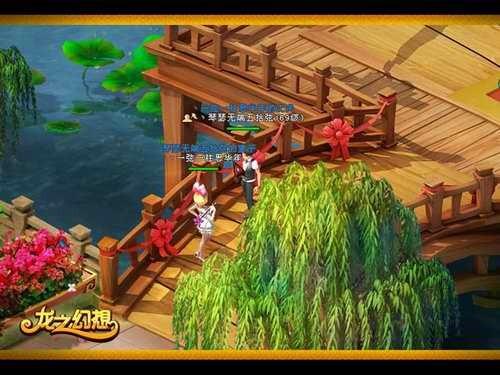《龙之幻想》玩家新服秀浪漫 上演感人爱情