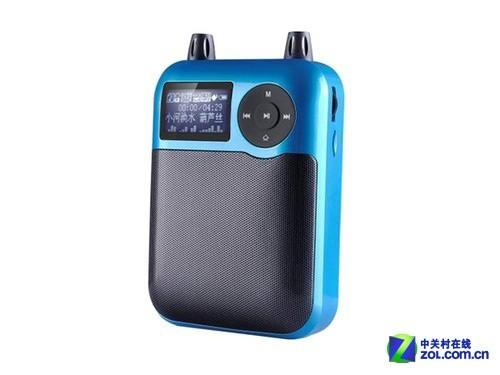 充电扩音均可 朗琴扩音器京东售205元