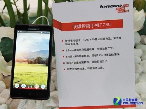 """国产占四席 上海GSMA2013手机之""""最"""""""