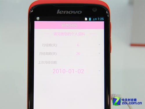 K900/P780领衔 联想多款新机亮相GSMA展