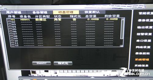 硬盘不共享 如何copy监控录像机中数据-中关村在线
