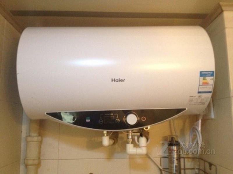 产品报价 电热水器 > 海尔电热水器 > 海尔es40h-q1(ze) > 图片 >
