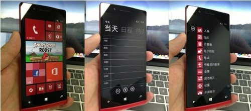 Find5运行WP8? OPPO WinPhone手机曝光