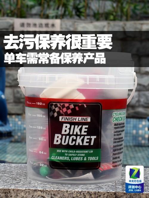去污维护很重要 单车需常备保养产品