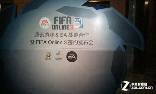 腾讯游戏牵手EA 正式宣布代理《FIFA Online3》
