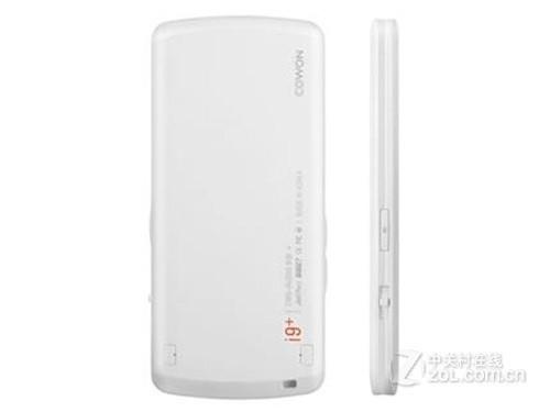 音效大升级 iAUDIO i9+到货仅售679元