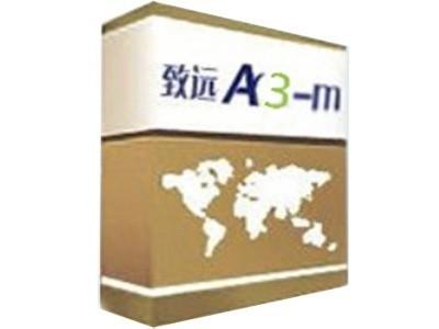致远 A3协同管理软件