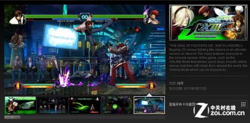 《拳皇13》PC版本新细节:发售详情及配置要求公布