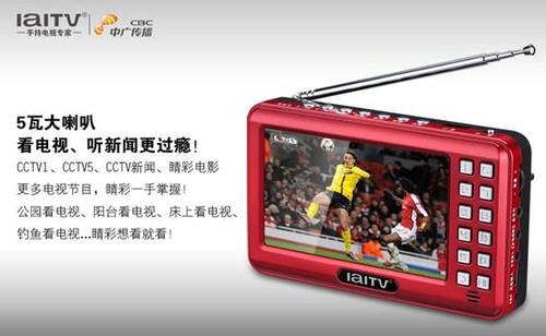 尊亲善孝  爱华DTV300移动电视音箱发布