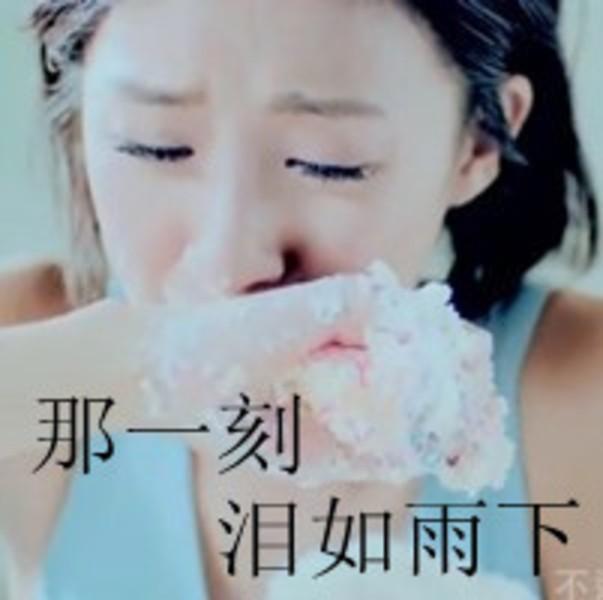 【高清图】孤单一个人女生头像图片