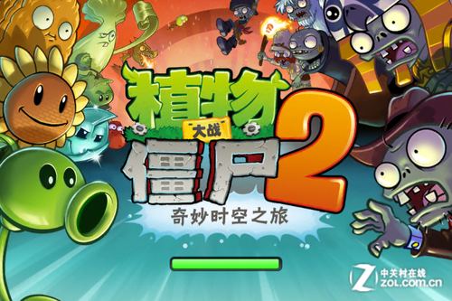 明智 《植物大战僵尸2》中文版将改进