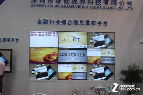 上海数字标牌展:特雅丽展示数字标牌
