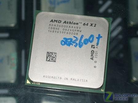 939平台升级首选 双核3600+散片仅680元