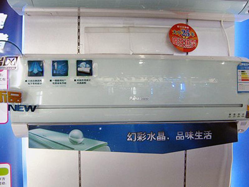 产品报价 空调 > 松下空调 > 松下kf-27gwh09 > 图片 > 详图  |支持