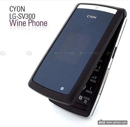 【高清图】 如红酒一般香甜迷人 lg sv300正式发布图4