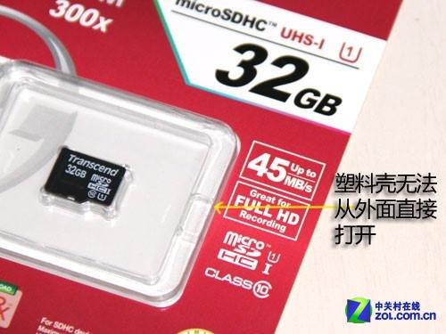 速度快 创见32GB U1 TF存储卡应用首测