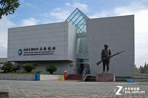 大c游世界 四川成都市博物馆详细介绍