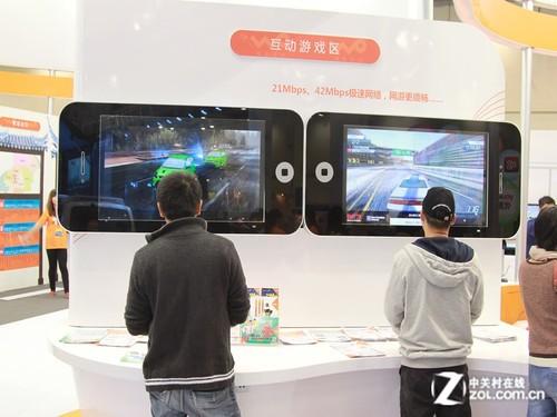 体验42Mbps网络 中国联通现2013苏博会