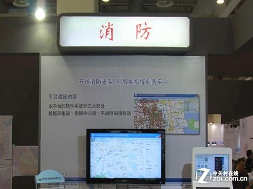 智慧苏州:打造全新综合为民服务科技平台