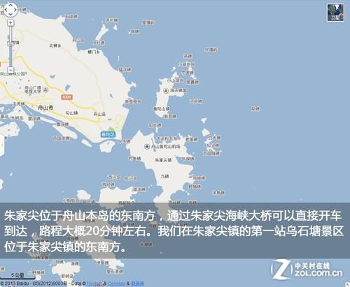 原计划的桃花岛行程因为普陀山受挫
