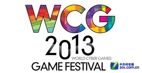 WCG世界总决赛:中国队大名单出炉