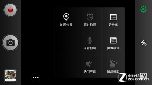 206 degree rotating camera + touch OPPO N1 back evaluation