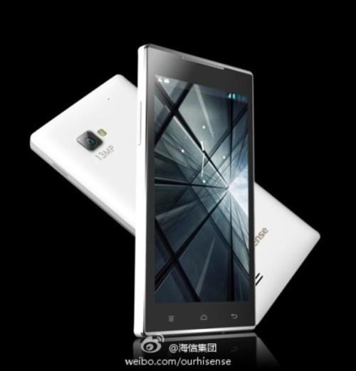 移动4G手机再添一丁 海信X6T正式开售