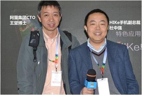 5000名APP开发者体验推荐 HIKe X1 双十一发售