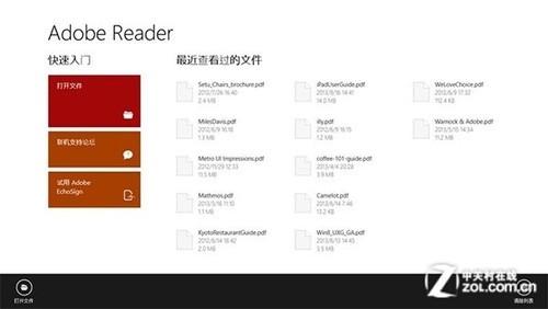 针对Win8.1优化 Win8版AdobeReader发布