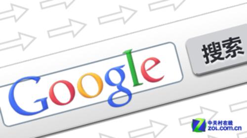 手机版谷歌搜索APP增加语音回答功能