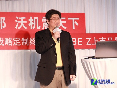 3399元国产骁龙800 联想VIBE Z上手体验