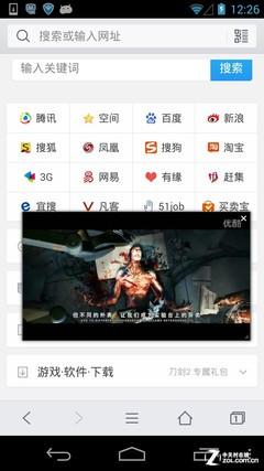 主打轻应用 手机QQ浏览器5.0亮点体验