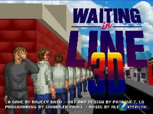 挑战极限 史上最无聊游戏《排队3D》