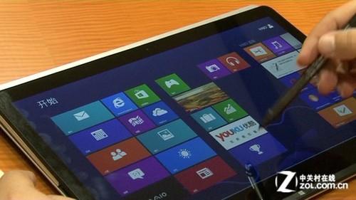统一三大平台 下代Windows系统计划曝光