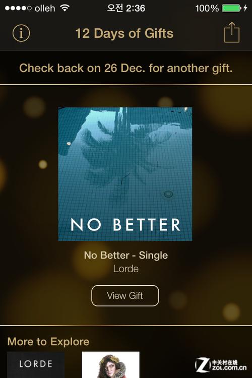 12 Days of Gifts提前放送Lorde新歌曲_苹果新闻-中关村在线