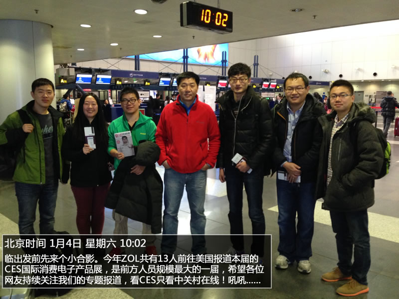 北京赛车6码斜位卖法