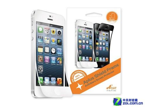 iphone5s边框贴膜58元-中关村在线